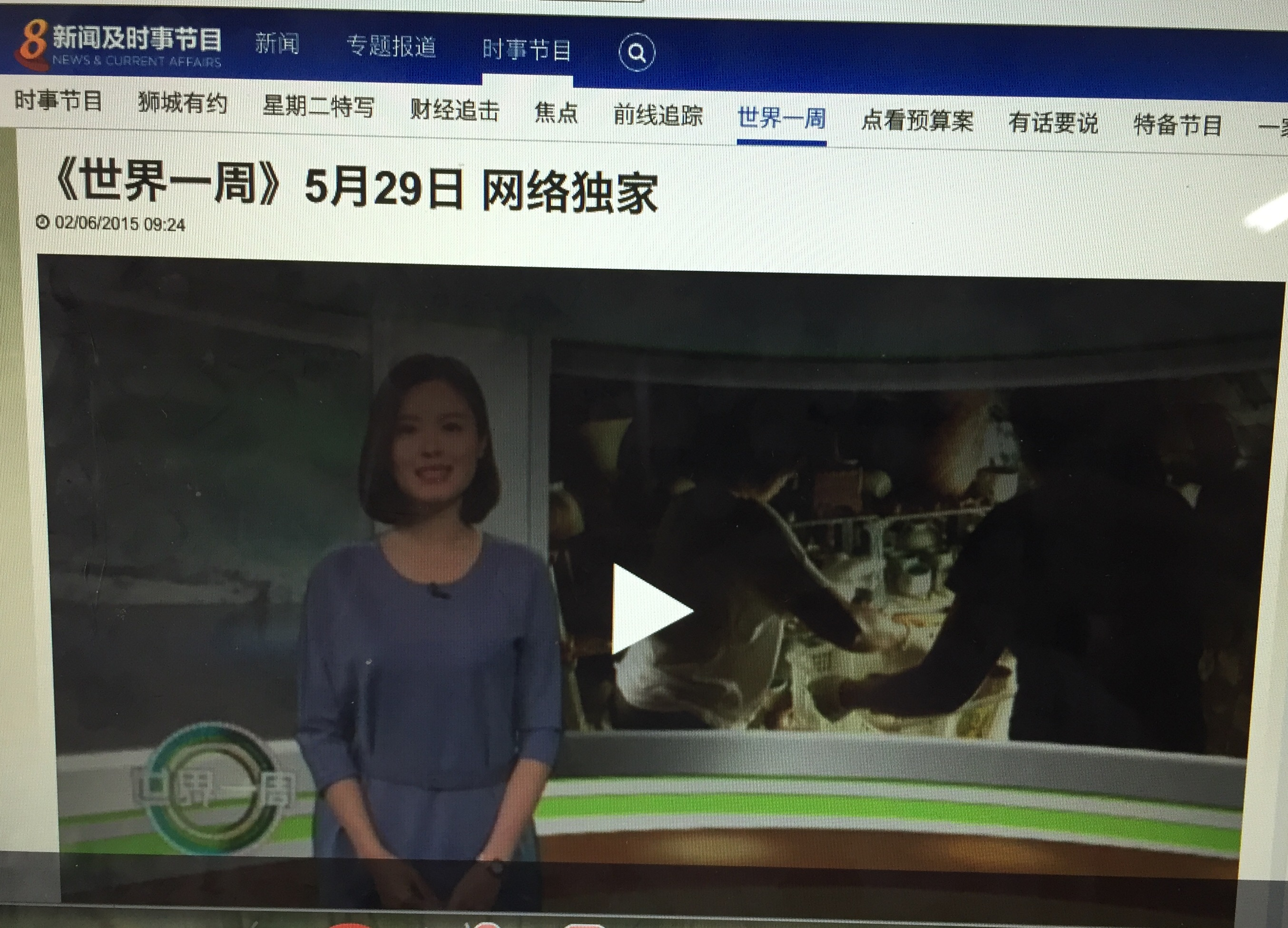 shijieyizhou